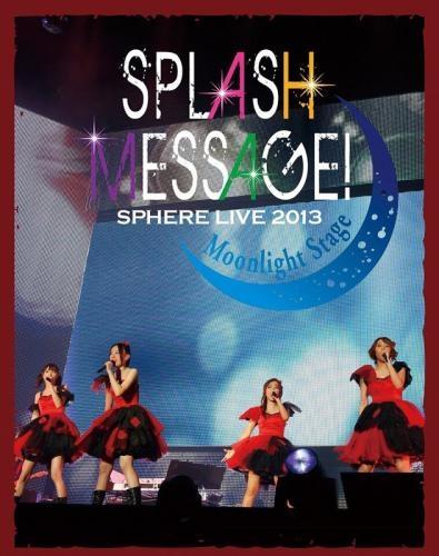 【Blu-ray】Sphere(スフィア)/スフィアライブ2013 SPLASH MESSAGE!-ムーンライトステージ-