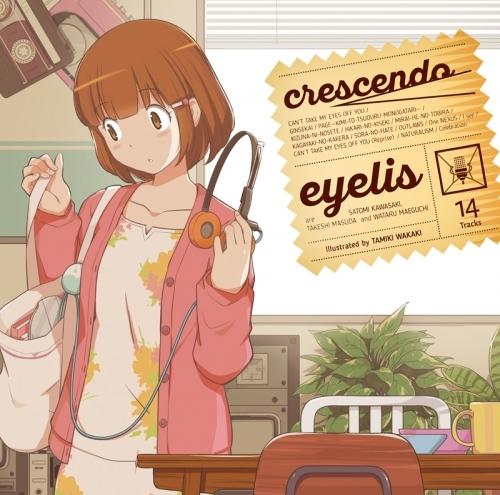 【アルバム】eyelis/crescendo 通常盤