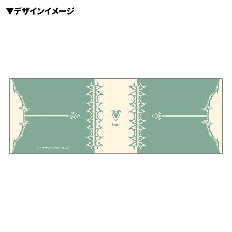 【グッズ-タンブラー・グラス】Fate/Grand Order 2WAYタンブラー(アーチャー/アーラシュ) サブ画像2