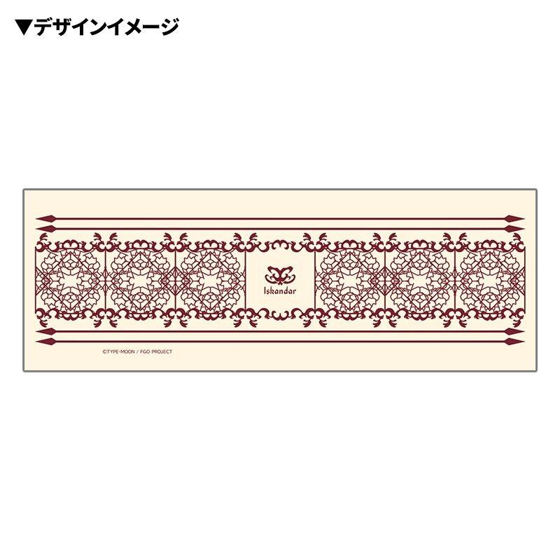 【グッズ-タンブラー・グラス】Fate/Grand Order 2WAYタンブラー(ライダー/イスカンダル) サブ画像2