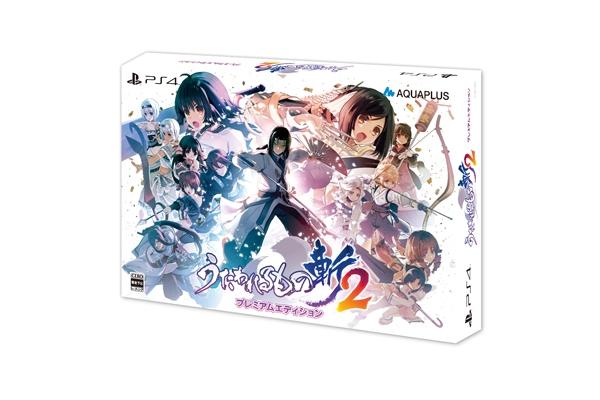 【PS4】うたわれるもの斬2 プレミアムエディション