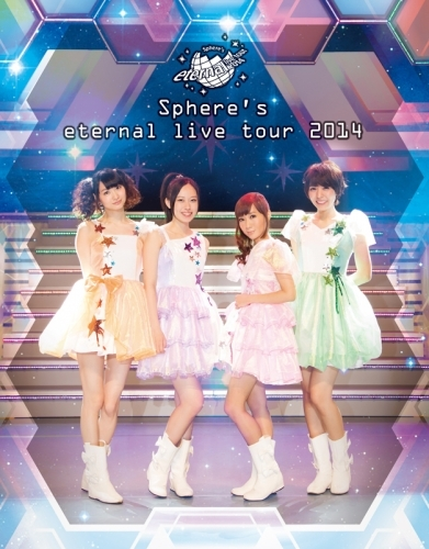 【Blu-ray】Sphere/Sphere's eternal live tour 2014 LIVE Blue-ray