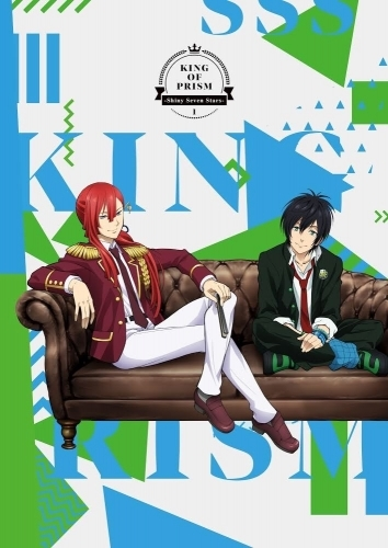 【DVD】KING OF PRISM -Shiny Seven Stars- 第1巻