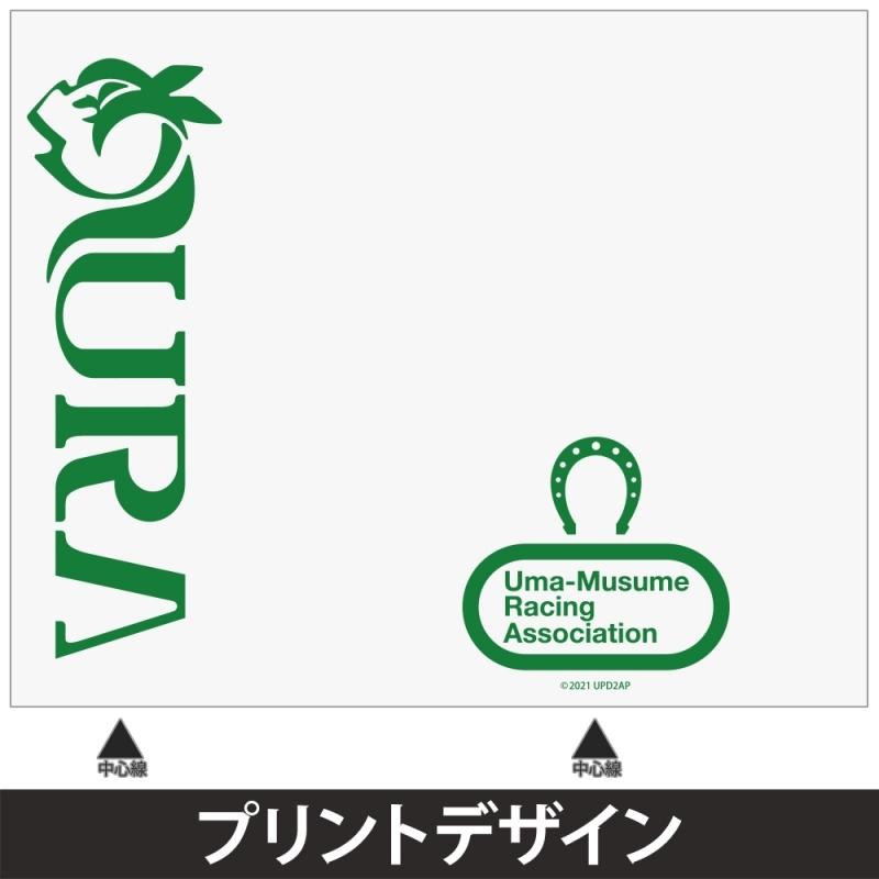 【グッズ-タンブラー・グラス】ウマ娘 プリティーダービー Season 2 サーモボトル WHITE サブ画像2