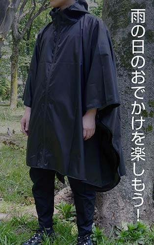 【グッズ-ウィンドブレーカー】ウマ娘 プリティーダービー Season 2 レインポンチョ BLACK サブ画像9