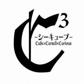 TV C3-シーキューブ- vol.5 期間限定版