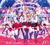 ラブライブ! μ's Best Album Best Live! Collection II 通常盤