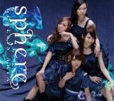 TV アラタカンガタリ~革神語~ OP「GENESIS ARIA」/Sphere(スフィア) 初回生産限定盤