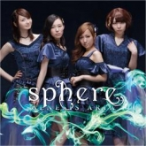 TV アラタカンガタリ~革神語~ OP「GENESIS ARIA」/Sphere(スフィア) 通常盤