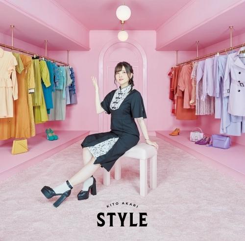 【アルバム】1stアルバム 「STYLE」/鬼頭明里 【通常盤】