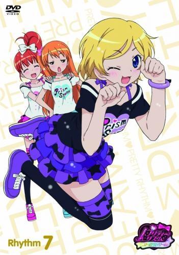 【DVD】TV プリティーリズム・オーロラドリーム Rhythm 7