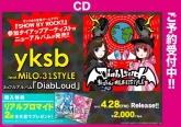 yksb feat.MiLO×31STYLE/DiabLoud
