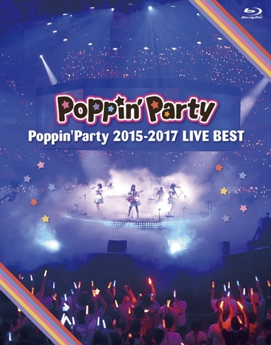 【Blu-ray】BanG Dream! Poppin'Party 2015-2017 LIVE BEST