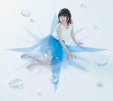 水瀬いのり 2ndアルバム「BLUE COMPASS」【初回限定盤CD+Blu-ray】