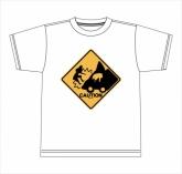 けものフレンズ あぶないよー! Tシャツ ホワイトXL