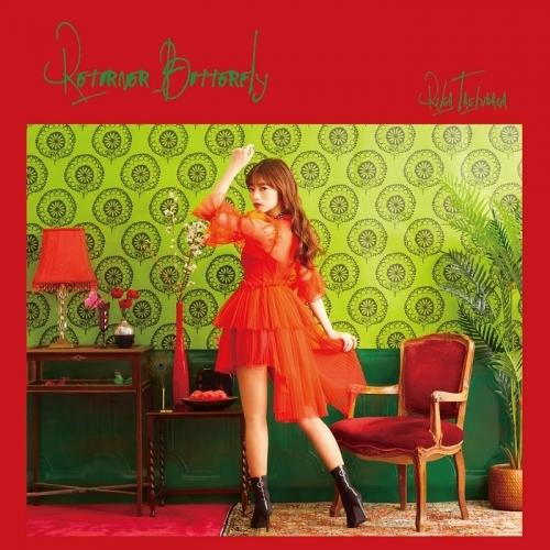 【主題歌】TV ノブナガ先生の幼な妻 ED「Returner Butterfly」/立花理香 【初回限定盤】 CD+DVD