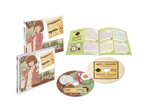 【アルバム】eyelis/crescendo 特典CD付 サブ画像2