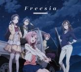 TV サクラクエスト ED「Freesia」/(K)NoW_NAME 豪華盤