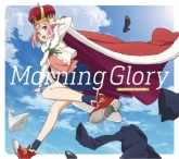 TV サクラクエスト OP「Morning Gloly」/(K)NoW_NAME 豪華盤