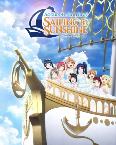 【Blu-ray】ラブライブ!サンシャイン!! Aqours 4th LoveLive! Tour ~Sailing to the Sunshine~ Blu-ray Mem...