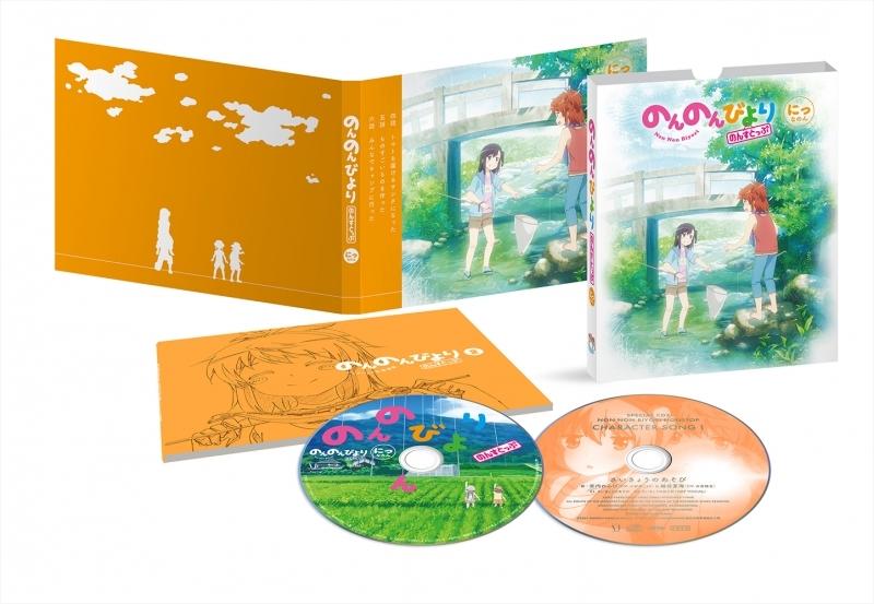 【DVD】 TV のんのんびより のんすとっぷ 2 サブ画像2