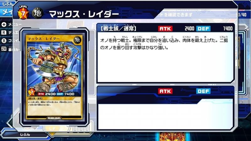 【特価】【NS】遊戯王ラッシュデュエル 最強バトルロイヤル!! サブ画像4