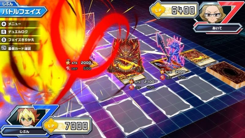 【特価】【NS】遊戯王ラッシュデュエル 最強バトルロイヤル!! サブ画像5