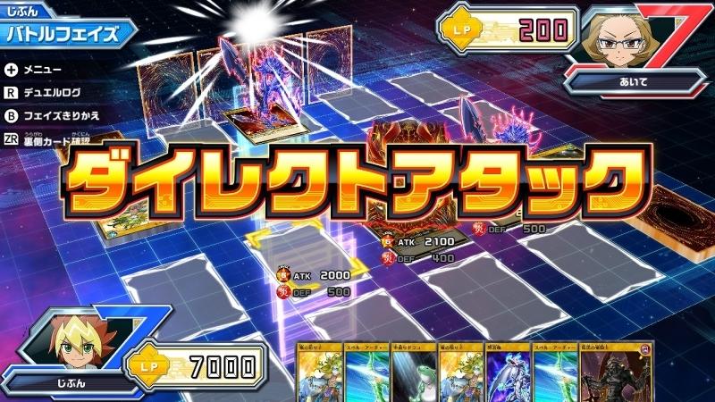 【特価】【NS】遊戯王ラッシュデュエル 最強バトルロイヤル!! サブ画像6