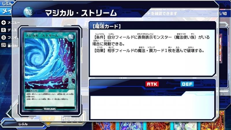 【特価】【NS】遊戯王ラッシュデュエル 最強バトルロイヤル!! サブ画像8