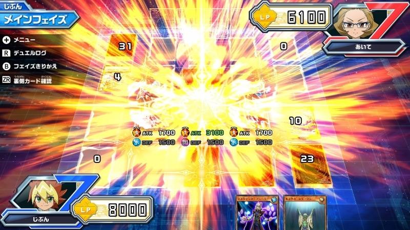 【特価】【NS】遊戯王ラッシュデュエル 最強バトルロイヤル!! サブ画像9