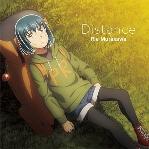 【マキシシングル】村川梨衣/Distance 通常盤