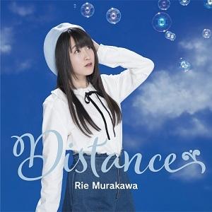【マキシシングル】村川梨衣/Distance 初回限定盤