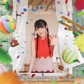TV カードファイト!!ヴァンガードG ストライドゲート編 ED「ハイタッチ☆メモリー」/小倉唯 期間限定盤