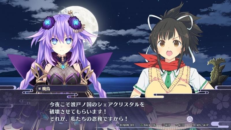 【PS4】閃乱忍忍忍者大戦ネプテューヌ -少女達の響艶- サブ画像4