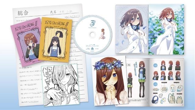 【Blu-ray】TV 五等分の花嫁∬ 3 ゲーマーズ限定版【B2タペストリー付】 サブ画像3