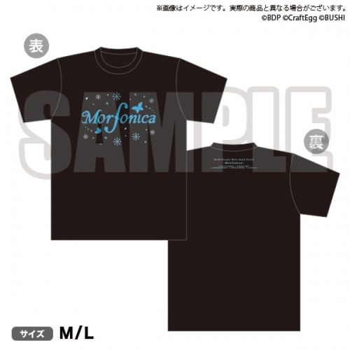 【グッズ-Tシャツ】バンドリ! ガールズバンドパーティ! バンドロゴTシャツ Morfonica L