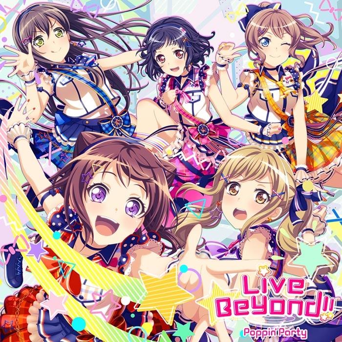 【アルバム】BanG Dream!(バンドリ!) 「Live Beyond!!」/Poppin'Party 【通常盤】