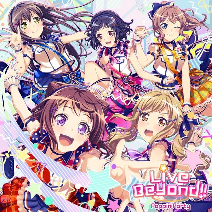 【アルバム】BanG Dream!(バンドリ!) 「Live Beyond!!」/Poppin'Party 【Blu-ray付生産限定盤】