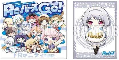 【グッズ-セット商品】「Reバース GO!」スリーブ+CDセット トReニティ ~桜木 雪ver.~