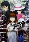 STEINS;GATE 0(2)