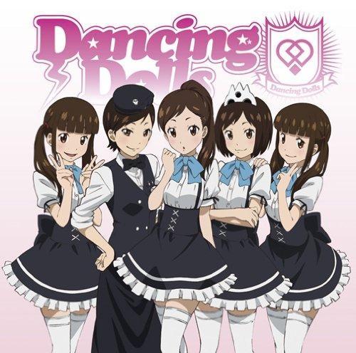 【主題歌】TV ソウルイーターノット! OP「monochrome」/Dancing Dolls 通常盤