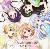 TV ご注文はうさぎですか? OP「Daydream cafe」/Petit Rabit's 通常盤