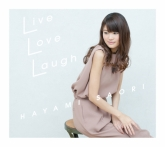 早見沙織/Live Love Laugh DVD付盤
