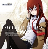 TV STEINS;GATE OP「Hacking to the Gate」/いとうかなこ 初回限定盤