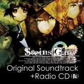 Xbox360 STEINS;GATE soundtrack+ラジオCD