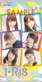i☆Ris トレーディングコレクション