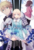 Fate/Prototype 蒼銀のフラグメンツ(1)~(5)小説