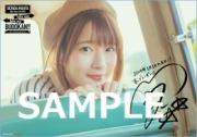 A3クリアポスター(複製サイン&コメント入り)