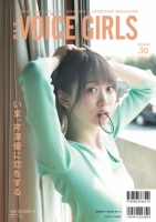 B.L.T VOICE GIRLS Vol.30