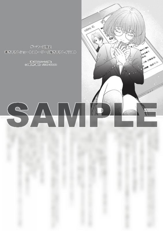 安藤白悧先生&おみおみ先生かき下ろしSSペーパー